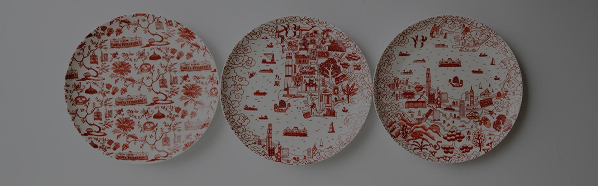 Side Plates & Starter Plates