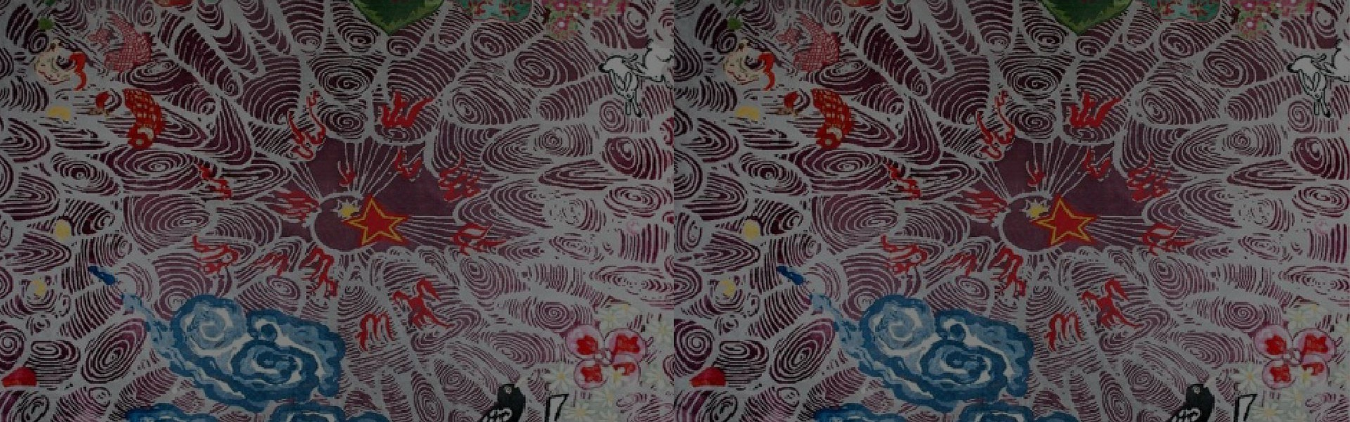 Artists' Editions Rugs